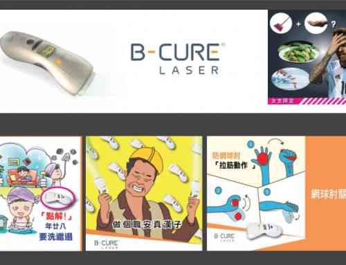 B-Cure Laser – Chindex Medical